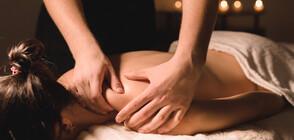 ДА ПОЛУЧИШ ШАНС: Незрящ масажист сбъдва мечтата си да работи