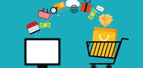 Промо кодове: Нов амбициозен европейски старт-ъп навлиза на българския и глобалния пазар за отстъпки в електронната търговия