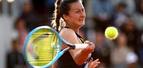 Тенисистка се свлече на корта на Australian Open (ВИДЕО+СНИМКИ)