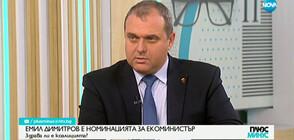 Искрен Веселинов: На Коалиционния съвет се поставиха доста тежки въпроси