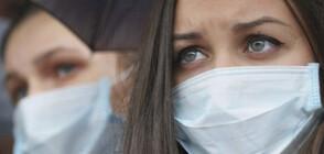 Обявиха грипна епидемия и в област Кюстендил