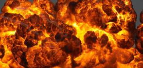 Взрив избухна в дома на бивш военен