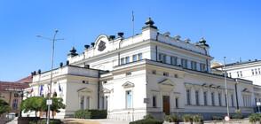 СКАНДАЛ В ПАРЛАМЕНТА: БСП обвини Борисов, че е подслушвал президента (ОБЗОР)