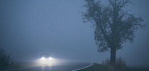 Гъсти мъгли в средата на седмицата