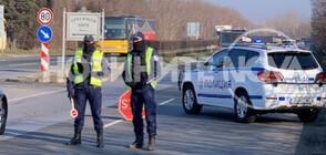 ГДБОП и прокуратурата блокираха входовете и изходите на Бургас (ВИДЕО+СНИМКИ)
