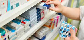 СПЕШНИ МЕРКИ: Предлагат частните болници да купуват лекарства само с обществена поръчка