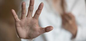 Обискират дома на холандец, обвинен в брутално изнасилване в София