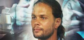 """Съдът не пусна на свобода Йохан Стелингверф, известен като """"валиумния изнасилвач"""""""