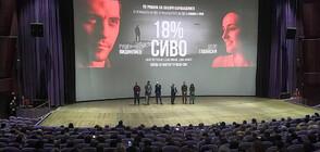 """Овации за """"18% сиво"""" във Варна"""