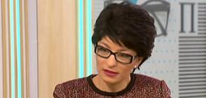 Атанасова: Емил Димитров става министър в драматична ситуация за сектора
