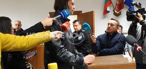 """""""Валиумният изнасилвач"""" остава в ареста"""