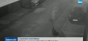 Камери са заснели вероятния извършител на палежа в Ихтиман