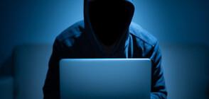 БНТ: Дело за шпионаж е разпределено на конкретен съдия от IP адрес, който е извън България