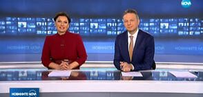 Новините на NOVA (16.01.2020 - централна)