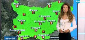 Прогноза за времето (16.01.2020 - централна)