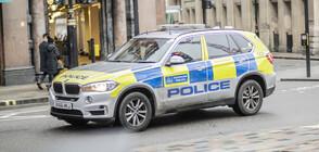Откриха труп на българин в Лондон, властите разследват убийство (СНИМКИ)