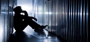 Самоубийствата в Япония през октомври - повече от жертвите на COVID-19 за цялата година