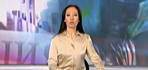 Новините на NOVA (17.01.2020 - обедна)