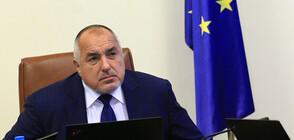 ГЕРБ: Радев не е поканил Борисов на дебата за изборния процес