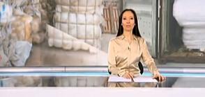 Новините на NOVA (17.01.2020 - следобедна)