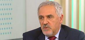 Какво се цели с оставката на правителството в Русия?