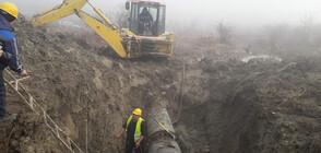Приключи големият ремонт на водопровода към Шумен