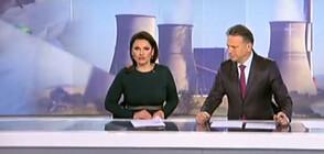 Новините на NOVA (17.01.2020 - централна)