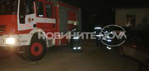 Дим в болница в Горна Оряховица вдигна на крак пожарникарите (ВИДЕО+СНИМКИ)