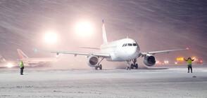 Снежна буря отмени стотици полети в Чикаго (ВИДЕО+СНИМКИ)
