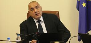 Премиерът, министри и кметове се събират на среща за водната криза в Перник