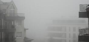 11 дни мръсен въздух в Русе