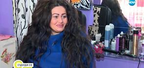 ЦЕНАТА НА КРАСОТАТА: Защо Ваня сама си инжектира хиалурон в устните?