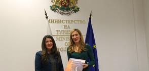 Херо Мустафа към Ангелкова: Имате впечатляващи резултати в туризма
