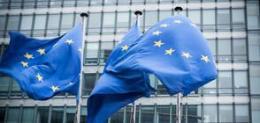 ЕС намалява предприсъединителната помощ за Турция със 75 на сто