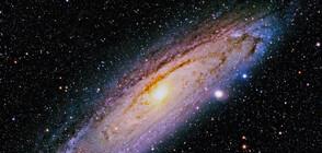 Астрономи разкриха загадка, свързана с древна катастрофа в Млечния път