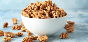 Орехите са полезни за чревната дейност