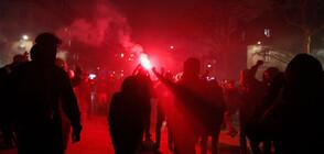 Протестиращи се опитаха да нахлуят в театър, в който е президентът Макрон (ВИДЕО)