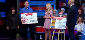 Пореден милионер получи чек за 2 000 000 лева джакпот от Национална лотария