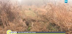 От 25 години питейна вода изтича от стар водопровод в село Лозен