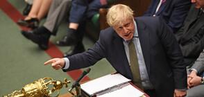Камарата на лордовете отива извън Лондон