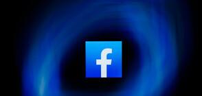 От Facebook се извиниха за обиден превод на името на Си Цзинпин