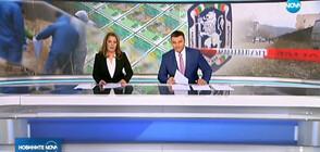 Новините на NOVA (19.01.2020 - централна)
