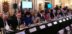 България и още 34 държави ще се борят заедно с расизма и дискриминацията