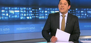 Новините на NOVA (20.01.2020 - 6.30)
