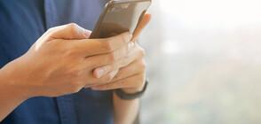 Навън - само срещу SMS в Гърция