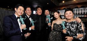Корейски филм е първият чуждоезичен с голямата награда на Гилдия на актьорите в САЩ (СНИМКИ)