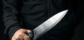 60-годишна жена е в тежко състояние след нападение с нож в София