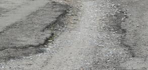 Жители на три общини на протест, искат основен ремонт на път