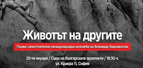 Млад македонски журналист с първа изложба в София