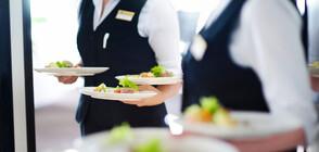 Хотелиери и ресторантьори искат по-ниско ДДС и регламентиране на бакшиша